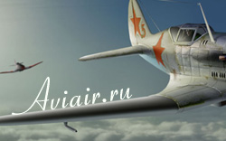 Авиация и самолёты